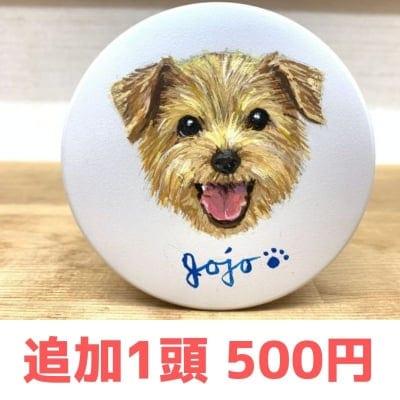 【オーダーグッズ】愛犬愛猫オリジナル おやつ缶 追加1頭