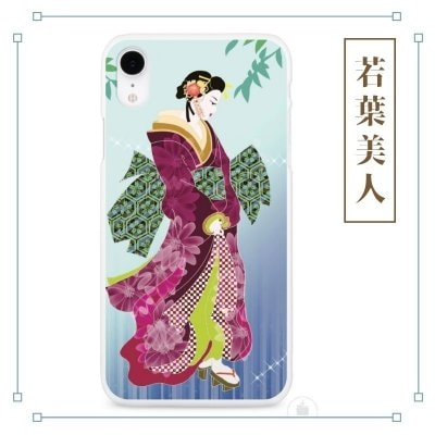 和柄 若葉 美人画 着物 iPhoneケース やよいデザイン