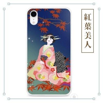 和柄 紅葉 美人画 着物 iPhoneケース やよいデザイン