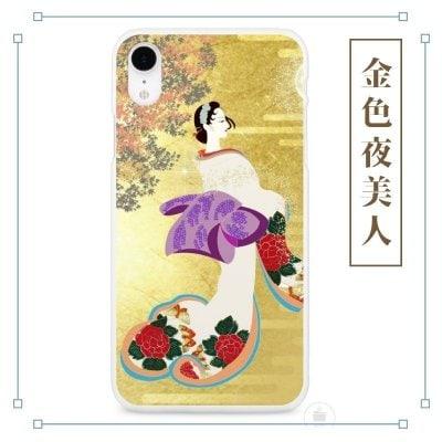 和柄 金色夜 美人画 着物 iPhoneケース やよいデザイン