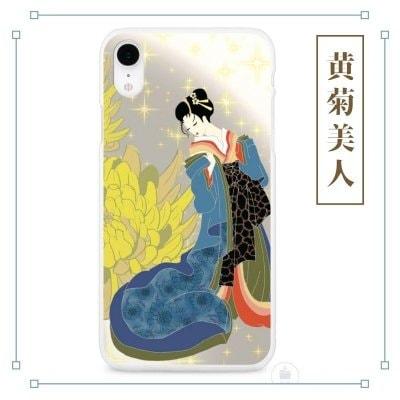 和柄 黄菊 美人画 着物 iPhoneケース やよいデザイン