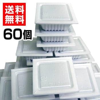 【送料無料】国産小粒納豆 甲 60パック