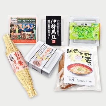 【送料無料】三重の逸品納豆セット