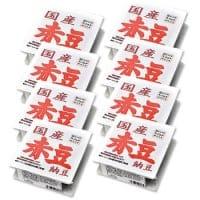 【送料無料】赤豆納豆2P×8個