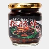 松阪牛納豆 200g (まつさかうしなっとう)ご飯のお供