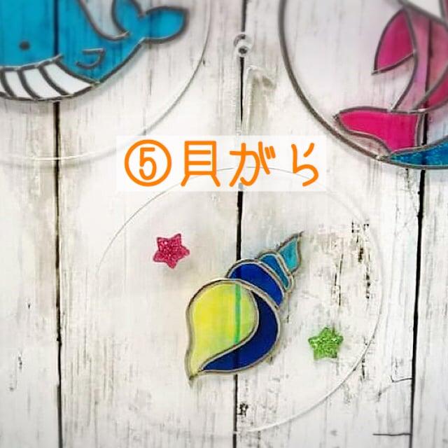 夏休み子どもグラスアート体験レッスン (アイテムは写真の中からお好きなアイテムをお選びください)のイメージその2
