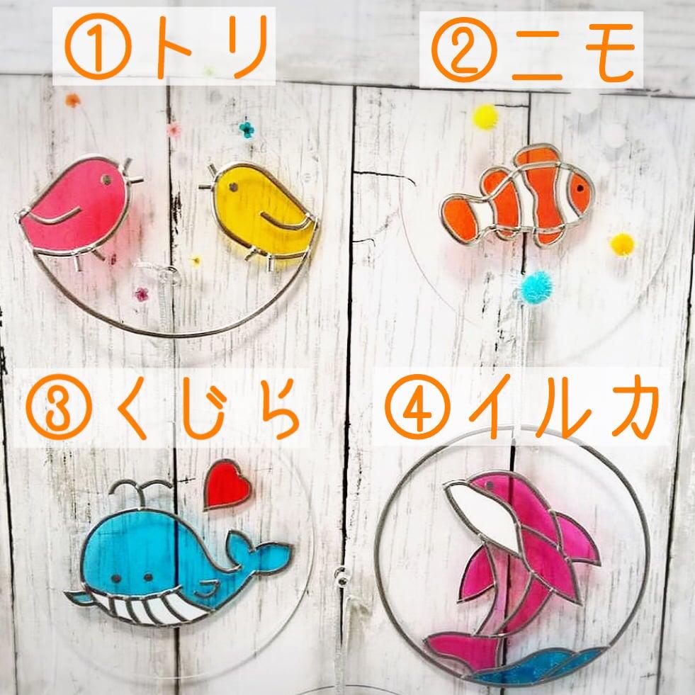 夏休み子どもグラスアート体験レッスン (アイテムは写真の中からお好きなアイテムをお選びください)のイメージその1