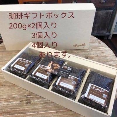 【 A.G.Cafe/増田珈琲 】『増田珈琲』オリジナルブレンドお試しセット(100g×7種類=700g)豆/粉