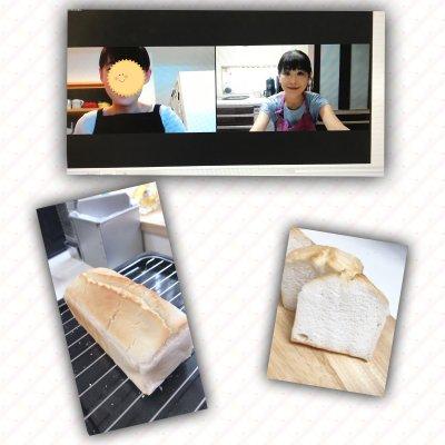 【はぐくみごはん】お米から作る生米パンレッスン@オンライン
