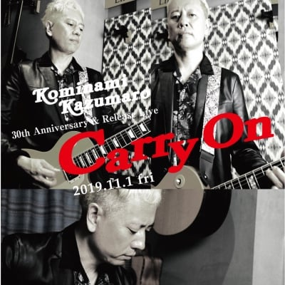 小南数麿30th Anniversary&Release Live「Carry On」