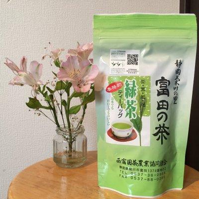静岡県菊川市の美味しい深蒸し茶ティーバッグ27包入り