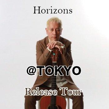 【4/24東京】小南数麿7thAlbumReleaseTour『Horizons』@汐留BLUE MOOD