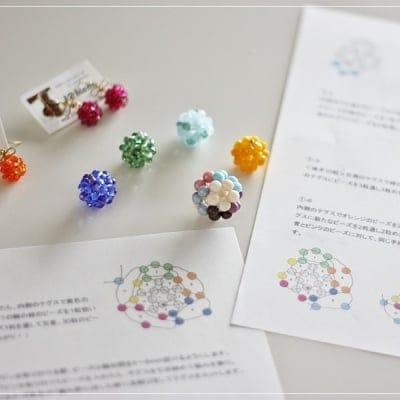 ◆◆レッスン◆◆ 基本の「30粒のビーズで作るボール」で好きな色のピアスが作れます。