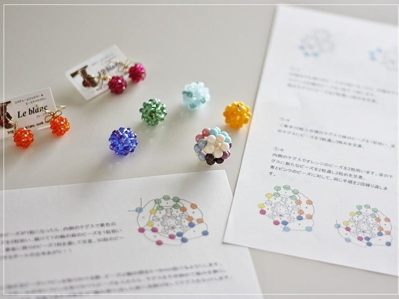◆◆レッスン◆◆ 基本の「30粒のビーズで作るボール」で好きな色のピアスが作れます。のイメージその1