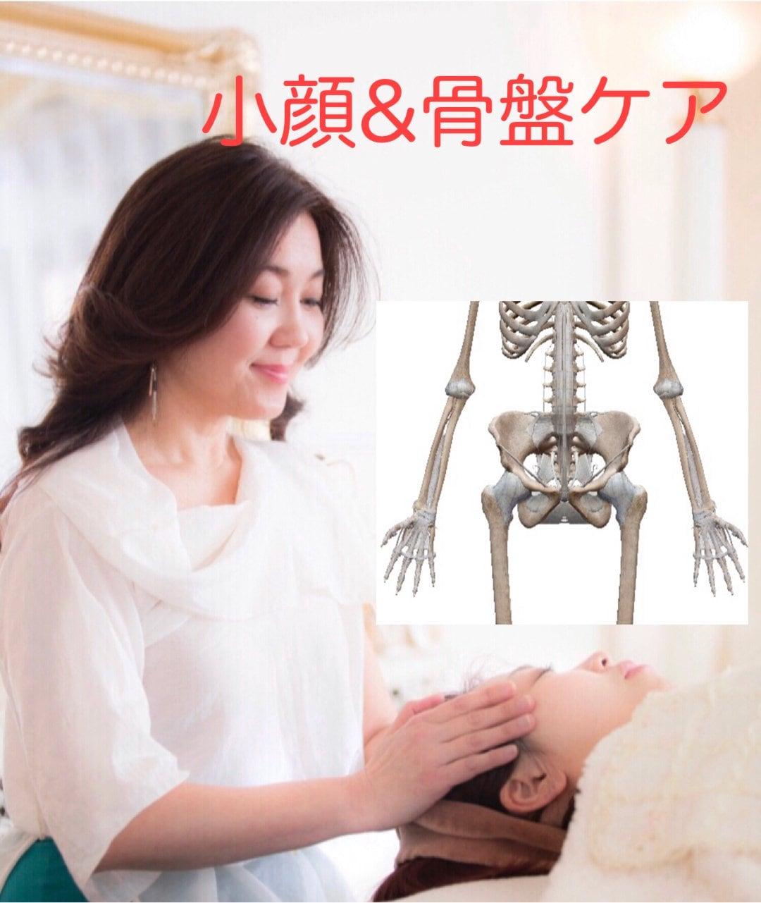 小顔と骨盤ケア40分 桜サローネ名古屋 碧南のイメージその1