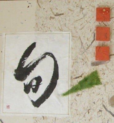 書道オンライン個人レッスン、2回分 漢字・かな・書・ペン字のイメージその3