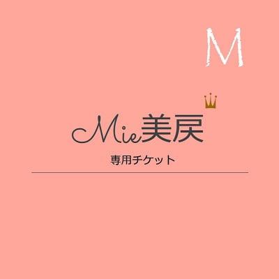 SM様専用(頭ほぐしオプション)