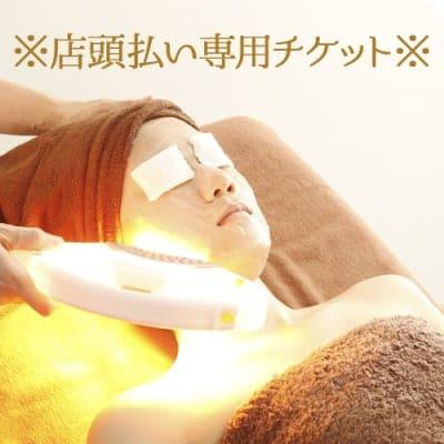 【店頭払い専用チケット】光メニューオプション1