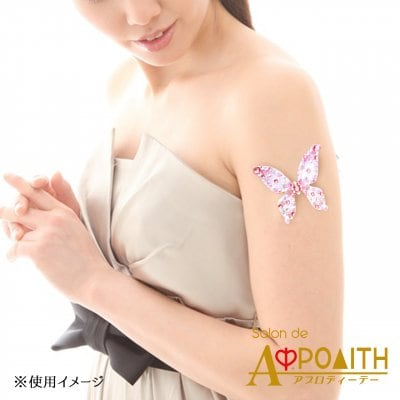 【肌に直接貼るアクセサリー】繰り返し使える◎ボディジュエル(蝶・クールカラー)