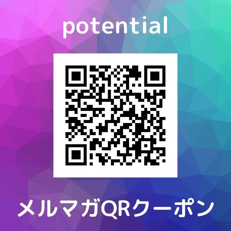 ホームページ作成&ECコンサル/ツクツクショップ専用1時間チケット/potentialのイメージその2