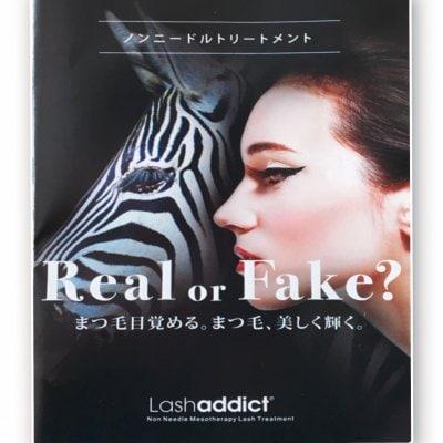 [サロンケア1回]高濃度美容液導入¥7,700(税込)