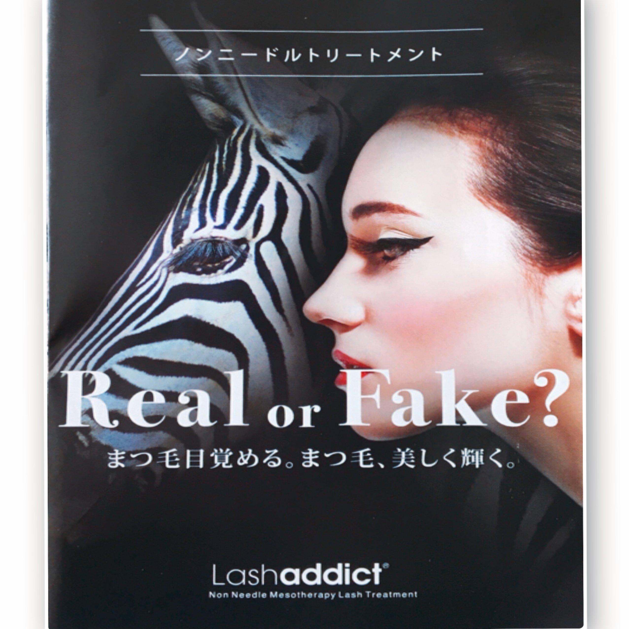 [サロンケア1回]高濃度美容液導入¥7,700(税込)のイメージその1