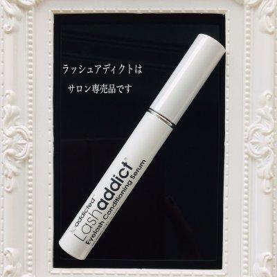 ラッシュアディクトまつげ美容液¥11,000(税込)