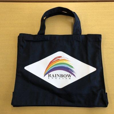 【新1年生のみ】Rainbowバッグ