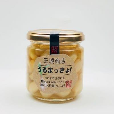 【現地店頭払い専用】うるまっきょ 1瓶(180g)|新鮮沖縄らっきょう酢漬...