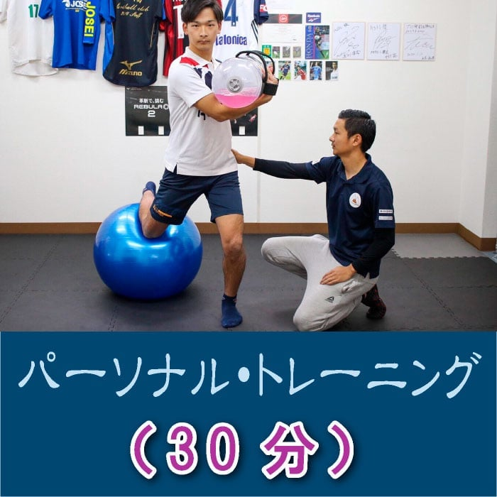 パーソナルトレーニング(30分) ◆現地払い専用◆のイメージその1
