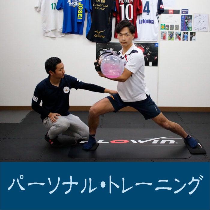 パーソナルトレーニング(30分) ◆現地払い専用◆のイメージその2