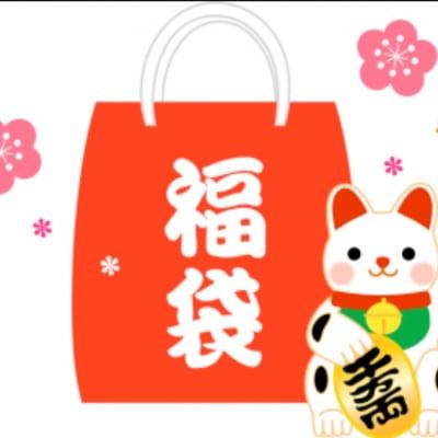 福袋 22000円
