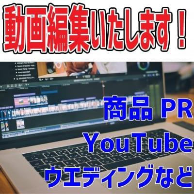 動画編集 60秒プラン