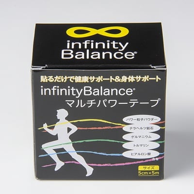 簡単・安全・安心・健康サポート&転倒予防‼ 切って気になる筋肉や関節...