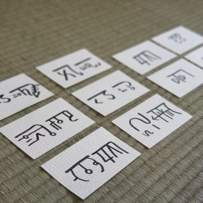 【ANAMI祭】龍体文字ヘナタトゥー1文字