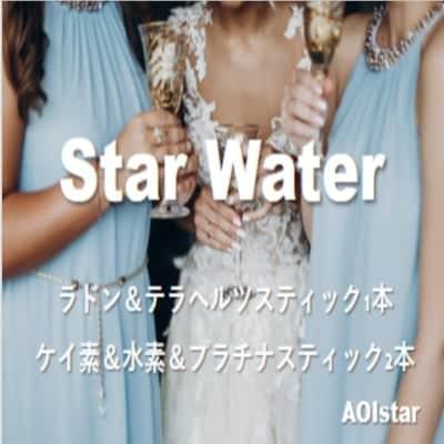 ラドン&テラヘルツ水 水素ケイ素プラチナミネラル水 生成スティック