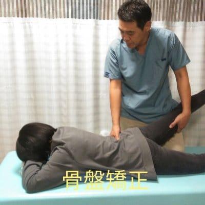 産後骨盤矯正  神戸市垂水区 はた整骨院 産後のお体の不調でお困りでしたら当院にお任せ下さい。