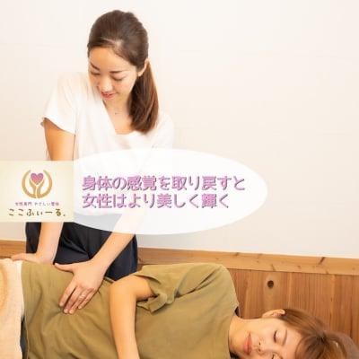 【現地払い専用】産前産後骨盤ケア