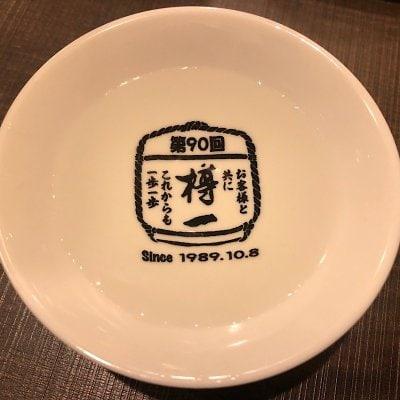 3/15ツクツク懇親会様(現地払い専用)