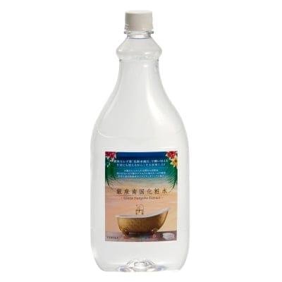 【人気商品!】トンガ王国フコイダンがたっぷり!銀座南国化粧水