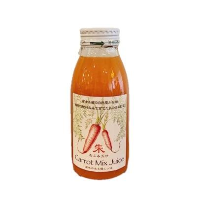 【人気*オススメ!】なごみ農園のにんじんミックスジュース