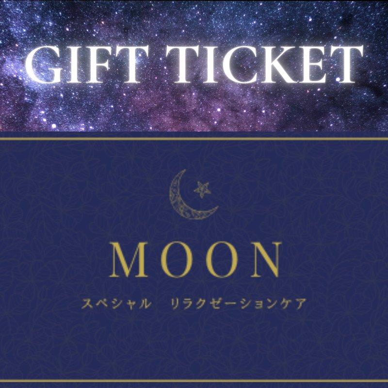 Ponoギフトチケット「Moonコース」施術用のイメージその1