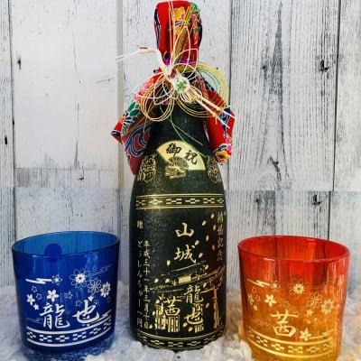 ボトル、グラスセット 守礼の門デザイン