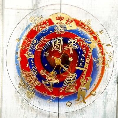 琉球ガラス時計❣️オリジナル彫刻