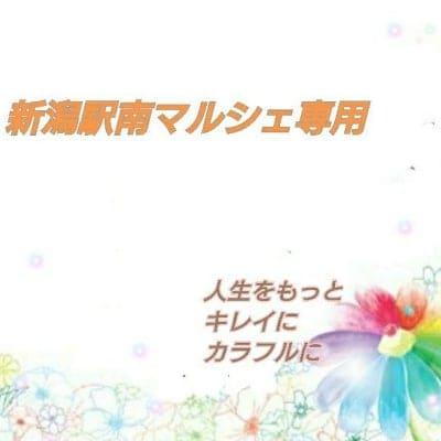 カウンセリング【カラー分析】