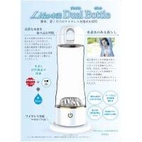 Lita水素Dual Bottle【水素水生成機】