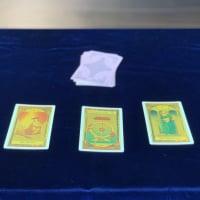 【月10名限定!】タロット占いワンコインチケット