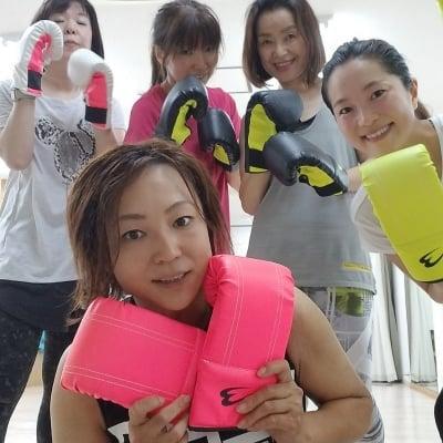 有酸素系プログラム:火曜日20:00〜21:00『KICK☆OUT』体験チケット【現地払いのみ】