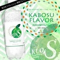 (新発売)炭酸水 KUOS かぼす フレーバー 500ml×24本  糖質・カロリー0 85円/本