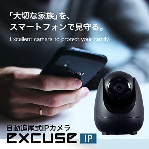 ペットや遠く離れた、ご両親の見守りや介護にいかがですか 多機能ワイヤレスIPカメラ ホームカメラ